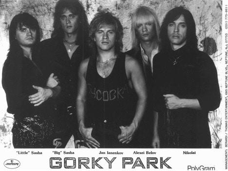 Gorky Park: Биография группы